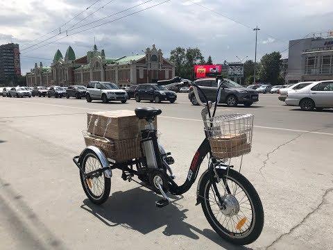 Тест трехколесного электровелосипеда от Эко Колесо в Новосибирске.Электро трицикл Eco Drive Cargo