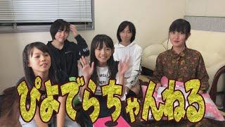 ぴよdela https://www.nbgf.jp/archives/team/dela.