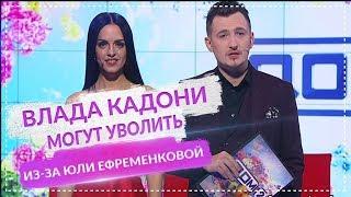 ДОМ 2 НОВОСТИ раньше эфира! (30.04.2018) 30 апреля 2018.