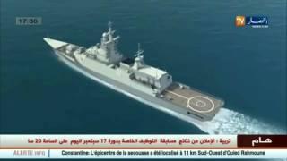 تسلح  الجزائر ستتحصل على 6 كورفيتات روسية من نوع تايغر 1