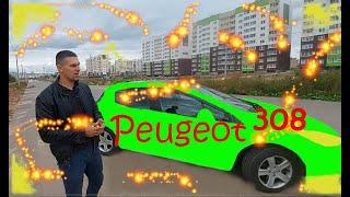 !!!Peugeot 308 2008 г.в!!!!! *есть все что нужно* !///  Обзор авто ПЕЖО 308...