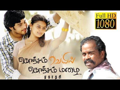 Konjam Veyil Konjam Mazhai Hansifa, Nakshatra Singapore Durairaj Superhit New Tamil Movie