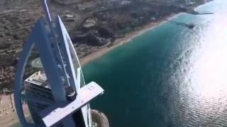Burj al Arab Trailer