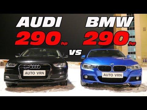 Коробка РЕШАЕТ!!! BMW F30 320i (Stage 1) Vs AUDI A4 2.0T (Stage 1) ГОНКА