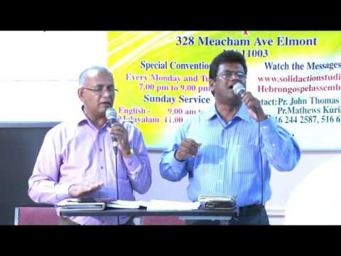 Prophetic Ministry Rev.Anish Kavalam, Sept. 5, 2016, New York by www.solidactionstudio.com