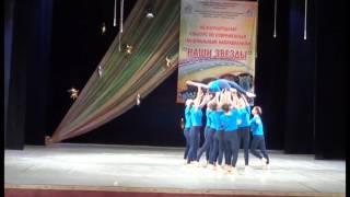 Народный ансамбль современного танца «Джоконда» г.Астрахань