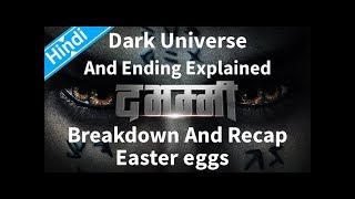 The Mummy Movie Ending Explained Breakdown And Recap In Hindi