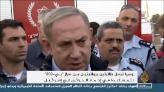 الحرائق تلتهم آلاف الدونمات في إسرائيل