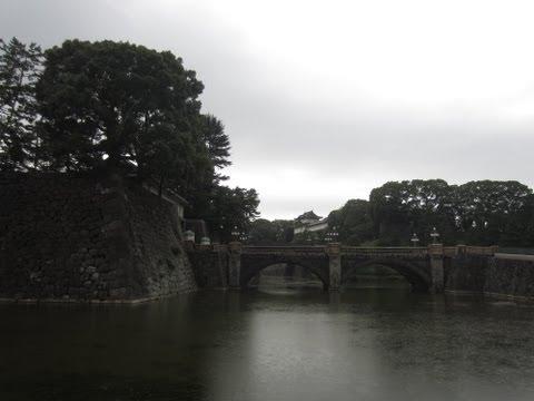 Tokyo: Visite du palais impérial (Japon)