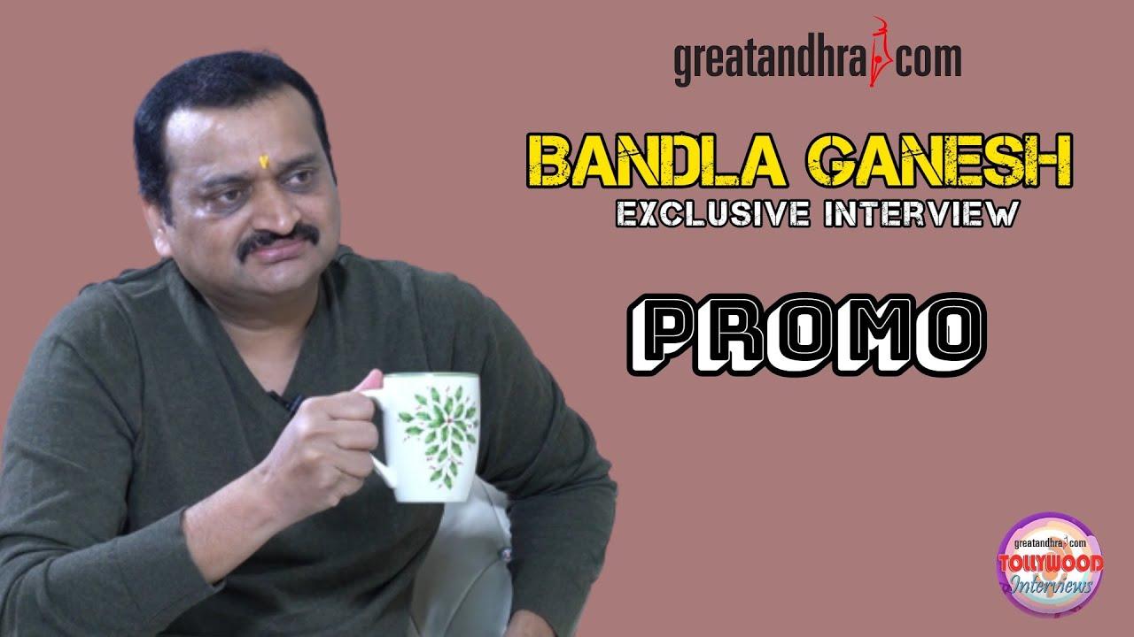చచ చ ప త న మ అన చ ల భయమ స ద Bandla Ganesh Exclusive Interview Promo Greatandhra Youtube