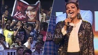 Actress Kajal Aggarwal Cute Speech @ Kavacham Audio Launch | Manastars
