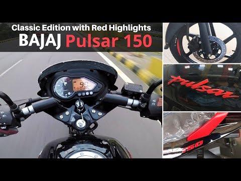 Bajaj Pulsar 150 Classic   Red and Black   Price   Top Speed    Ujjwal Saxena
