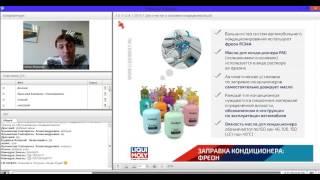 видео Особенности обслуживания вентиляционных систем