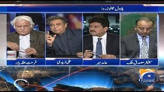 Capital Talk - 25 March 2019