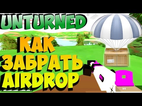unturned how to call in airdrop