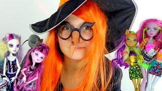Видео для девочек. Ведьмочка и фокус для Монстр Хай
