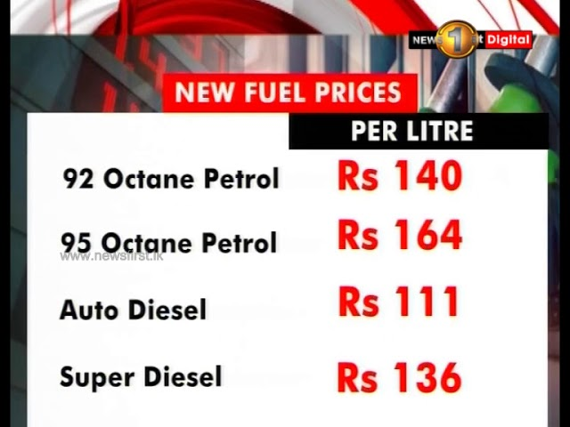 Petrol and Diesel prices down by Rs  5 - Sri Lanka Latest News