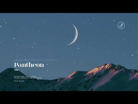 공부할 때 듣기 좋은 메이플스토리 명곡 BGM 23선 피아노 모음 Ⅲ Maplestory BGM 23 song Piano Compilation