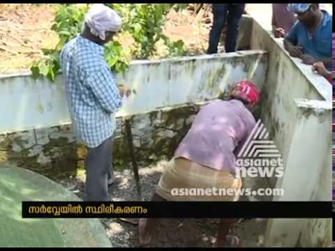 Massive encroachment found in Muvattupuzha valley project area