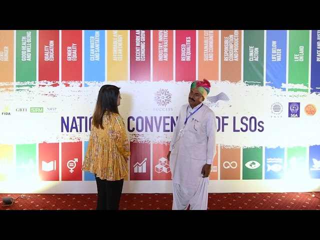 Interview with Khangar Singh   LSO Convention 2017