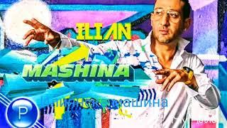 iLIAN ft. N A.S.O MASHINA/ [Tekst]