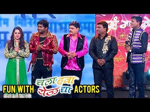 Nakshtranche Dene | Zee Marathi | Title Songs Special | Fun Time With Chala Hawa Yeu Dya Starcast