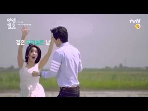 Marriage not dating MV - Gong Gi Tae X Joo Jang Mi from YouTube · Duration:  3 minutes 14 seconds