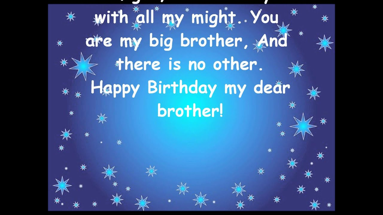 Nice Birthday Greeting For Brother Youtube