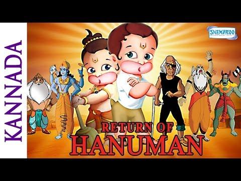 Return of Hanuman(Kannada) - Full Movie - Hit Animated Movie