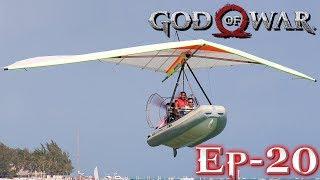 Video de UN BARCO VOLADOR | GOD OF WAR #20