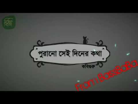 purano-shei-diner-kotha-|-bassbaba-sumon-&-pew-||-lyrical-video-|-ex-3-#bb3