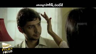 Ba pass telugu movie theatrical trailer | shilpa shukla | ajay bahl | rajesh sharma