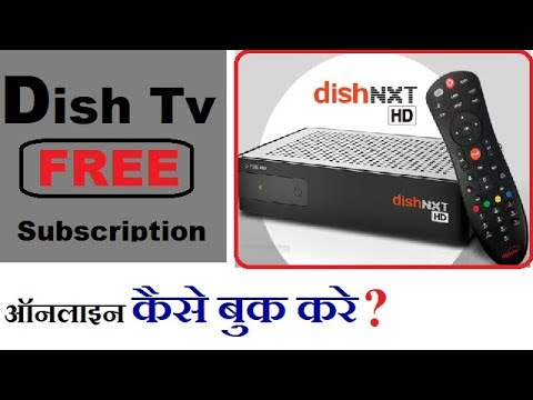 Dish Tv NXD HD Set Top Box Offers | Order Online | Dish DTH Connection