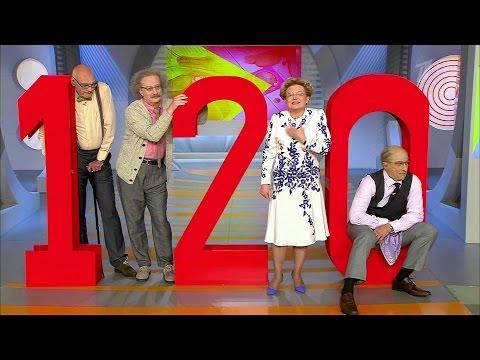 Жить здорово! Дожить до 120. Секреты активного долголетия.(29.08.2016)
