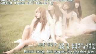 [HD 720p] After School Blue - Lady ENG/ROM/HAN Lyrics
