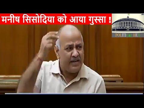Manish Sisodia Firing Speech in Delhi Assembly
