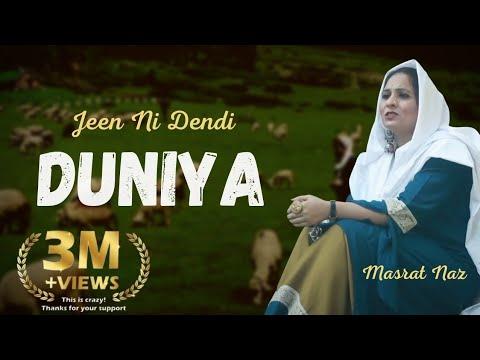 Download Pahadi Song | Jeen Ni Dendi Duniya | Massarat Naaz | Tribute To Saeed Malik Hazara