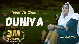Pahadi Song | Jeen Ni Dendi Duniya | Massarat Naaz | Tribute To Saeed Malik Hazara