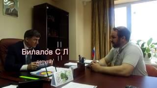 Алапаевск  Молодежное ТВ  69 й выпуск  На вопросы отвечает депутат Билалов С Л