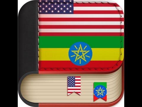 TOP 10 ETHIOPIAN LANGAUGE