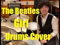 The Beatles - Girl (Drums) cover re-uploaded