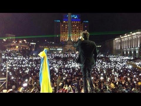 Океан Ельзи, концерт