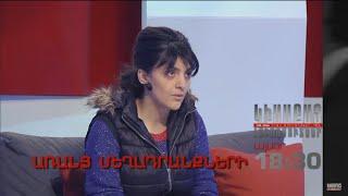 Kisabac Lusamutner anons 16.03.16 Aranc Meghadranqneri