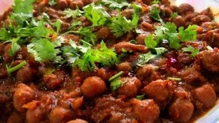 Chole Masala Recipe| Easy Chana Masala | Pindi Chole Recipe | Dry Chole Masala