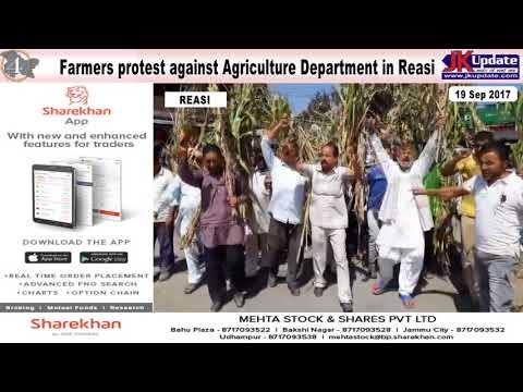 Jammu Kashmir News Round Up 19 Sep  2017