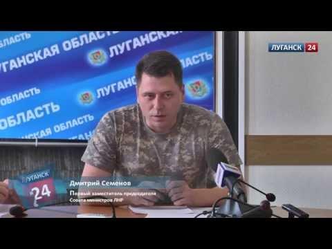 смотреть видео заседание совмина арк от 17.01.2012