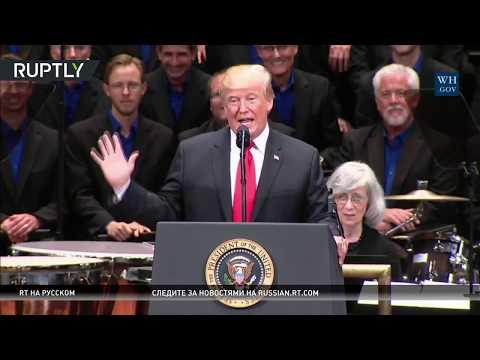 «Я президент, а они нет»: Трамп рассказал о попытках «лживых СМИ» помешать ему выиграть выборы