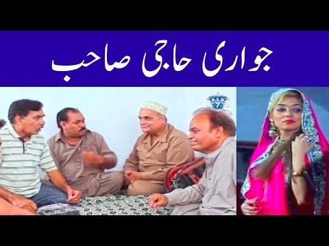 Jawari Haji Sahab | SIB | 3 July 2017