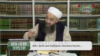 Şifai Şerif Kitabı Hakkında Alimlerin Beyanatları Cübbeli Ahmet Hoca