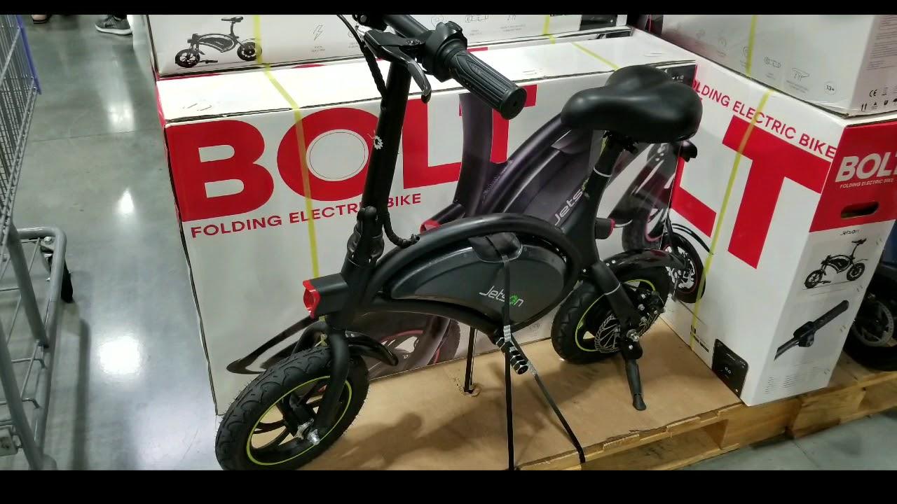 Costco! BOLT Folding Electric Bike! $289!!! - YouTube